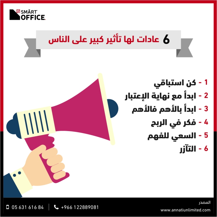eid 2 copy 10-100.jpg