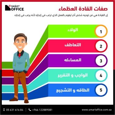 eid 2 copy 11-100