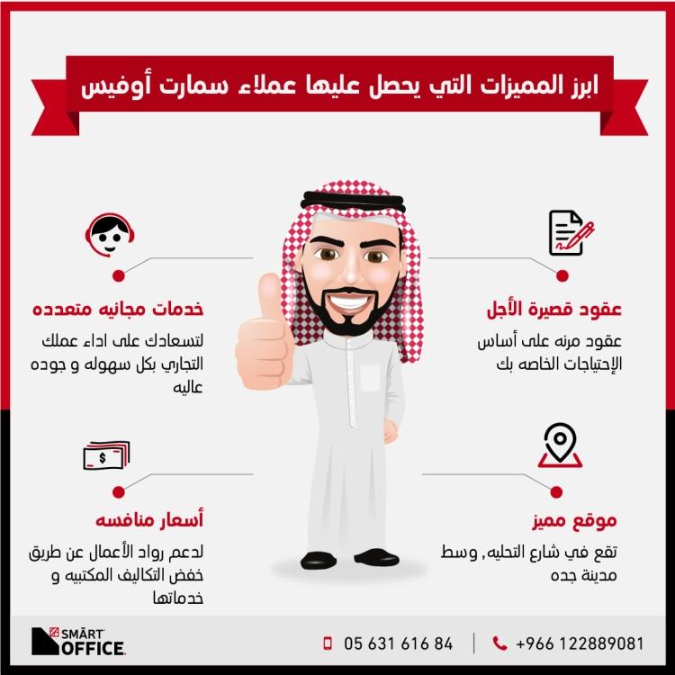 eid 2 copy 14-100