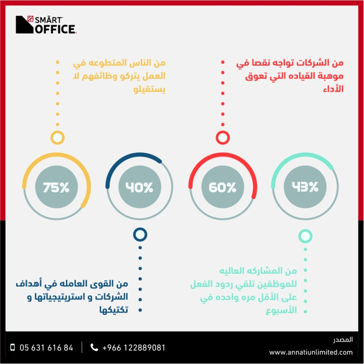 eid 2 copy 9-100.jpg